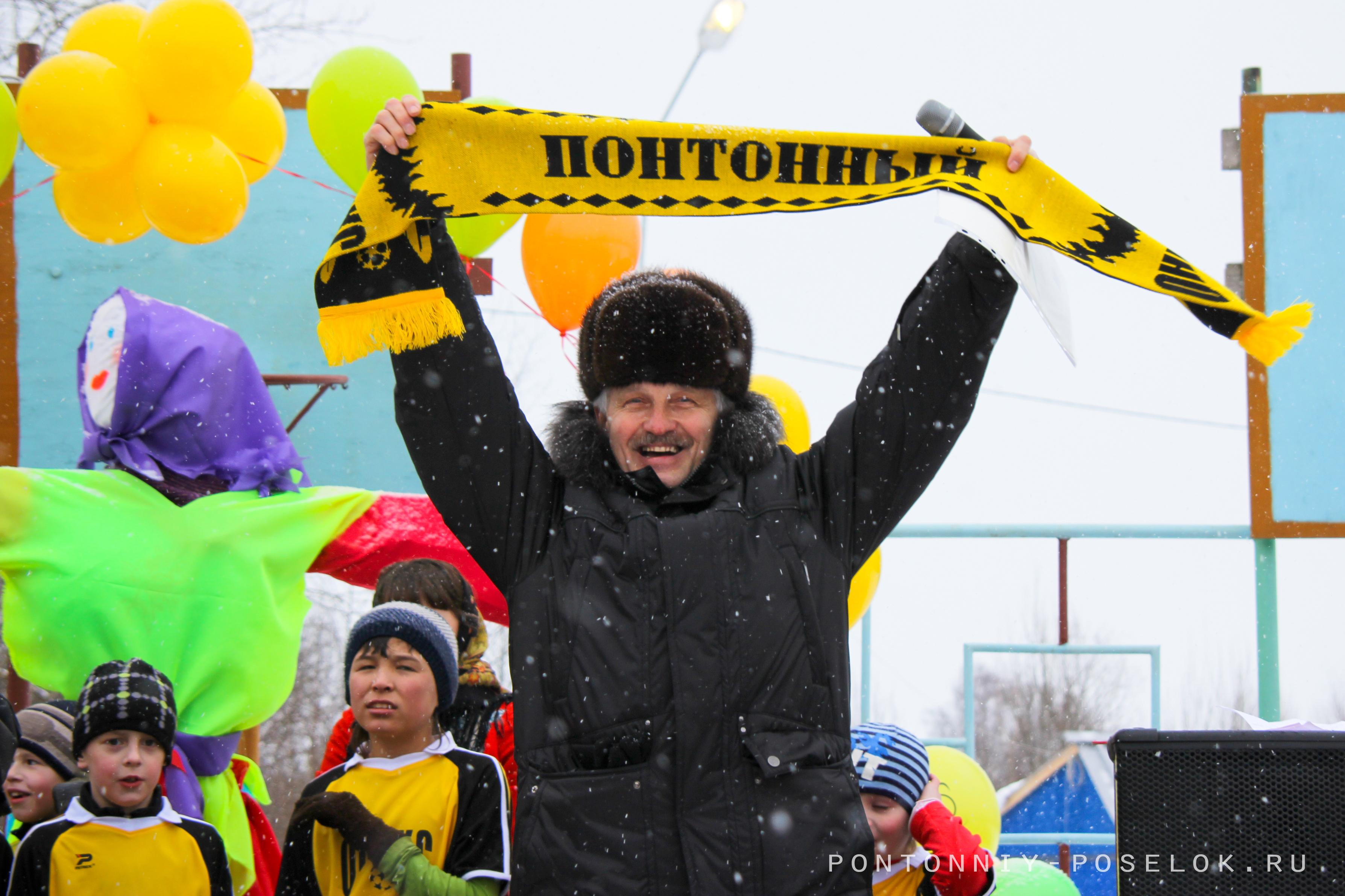 Масленица 2012 - Фото-отчёт - 4 Марта 2012 - Неофициальный ...: http://pontonniy-poselok.ru/news/maslenica_2012_foto_otchjot/2012-03-04-567