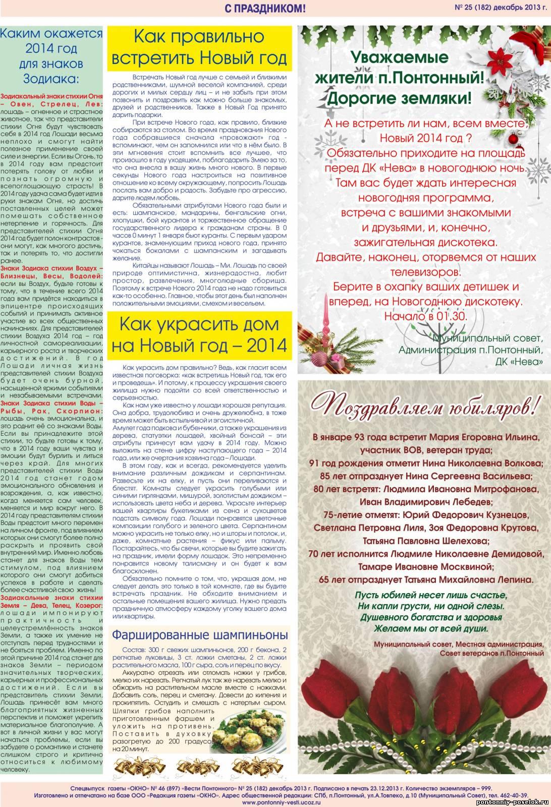 http://pontonniy-poselok.ru/_ph/3/368592095.jpg
