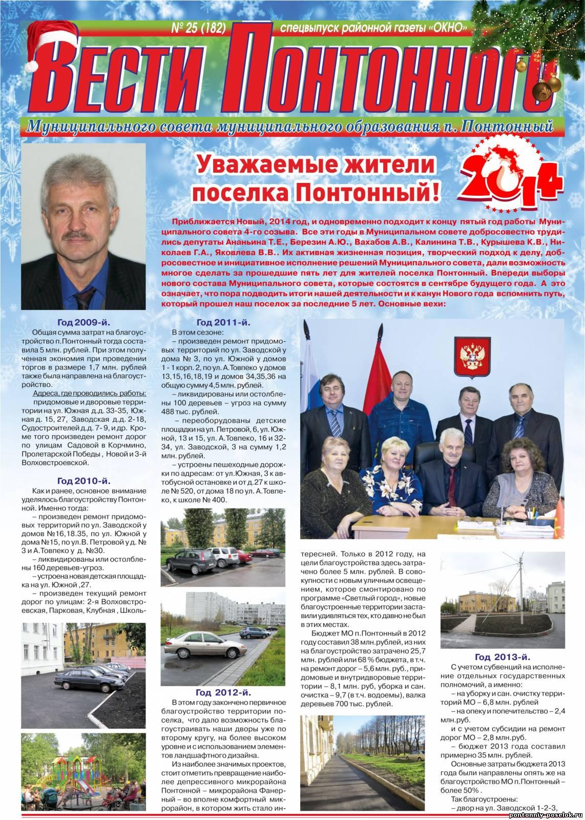 http://pontonniy-poselok.ru/_ph/3/769429238.jpg